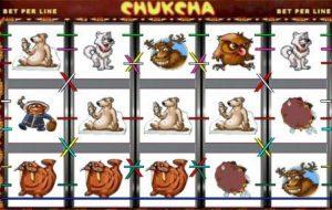 Игровые автоматы книга играть бесплатна