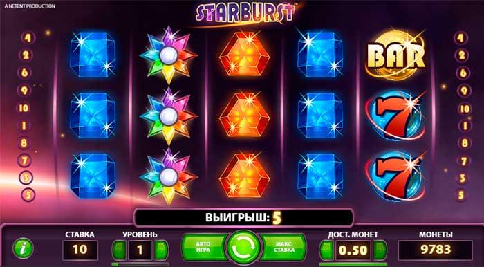 Обзор игрового слота Starburst от Netent