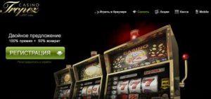обзор онлайн казино casino tropez