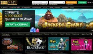 Обзор Euro Grand casino
