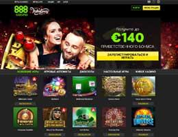 Обзор онлайн казино 888