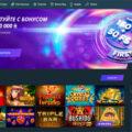 Обзор Jet casino